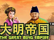 В The Great Ming Empire от Playtech играть на деньги